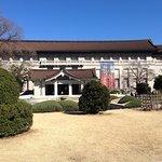 Nationalmuseum Tokyo Foto