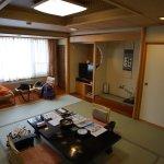 Photo of Hotel Gozensui