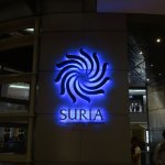 Suria sign at night