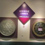 Photo of Japan Mint