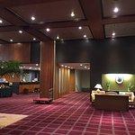 Okayama International Hotel Foto