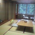 Photo of Kawayu Midoriya