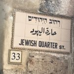 Photo de Quartier Juif