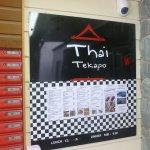 Thai Tepako