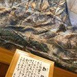 Photo of Akakura Hotel