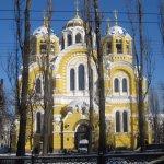 Vue de Saint Vladimir
