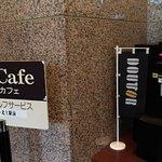 Foto de Hotel Route-Inn Kitakami Ekimae