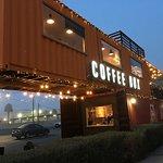 صورة فوتوغرافية لـ Coffee Box