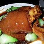 Braised Pork Hock with baby bok choy