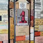Door with owners ticket stubs from places he has played.  My veggie quiche