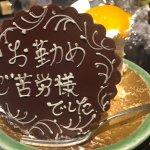 Photo of Atami Korakuen Hotel