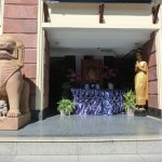 Photo de Ayothaya Hotel