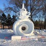 Harbin Snow Fair Foto