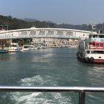 Photo de Gushan Ferry Pier