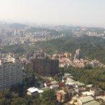Photo of Maokong mountain
