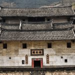 Photo of Tulou Fuyulou Changdi Inn