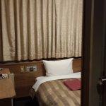 Photo of Ark Hotel Hiroshima Minami