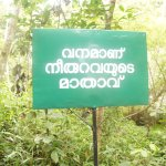 Meaningful sign board on the way... visited on 8th August 2015