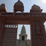 Main entrance of Kundalpur Digambar Jain temple