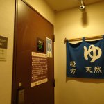 Photo of Hotel Route Inn Hakataekimae