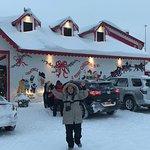 Santa's House en el Polo Norte, Ak