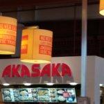Photo of Akasaka