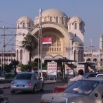 Heliopolis Center