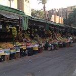 Le Meridien Heliopolis Foto