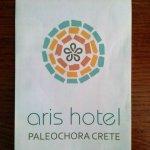 Photo of Aris Hotel