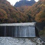 Photo of Nishizawa Canyon