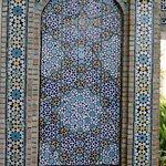 Part Of ShangriLa's Lani Persian Wall