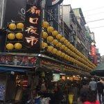 Photo of Keelung Miaokou Night Market