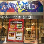 Photo of Spa World