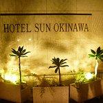 Photo of Hotel Sun Okinawa
