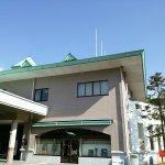 Photo de Hotel Kisoji