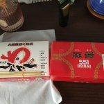 Takoyaki and Pork bun where you can buy near the hotel