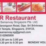 Photo of MTR Restaurant