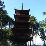 Foto de Myosenji Temple