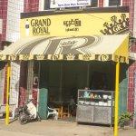 Ngwe Hnin Phyu Restaurant