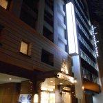 Toyoko Inn Kumamoto Kotsu Center Mae Foto