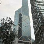 Foto de Bank of China Tower