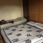 Foto de Matsubara Hotel