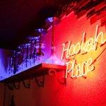 Hookahplace - Shisha Bar Tel Aviv