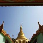 Photo of Global Vipassana Pagoda