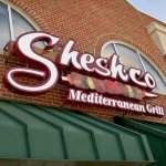 ภาพถ่ายของ Sheshco Mediterranean Grill