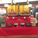 Kyoto Century Hotel Foto