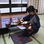 Φωτογραφία: Matsumoto Ryokan
