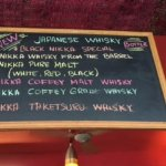 the Nikka range .. Japanese whiskey