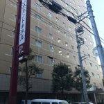 Photo of Richmond Hotel Utsunomiya Ekimae