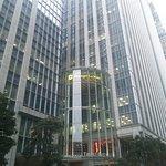Shangri-Laホテルの入っているトラストタワー
